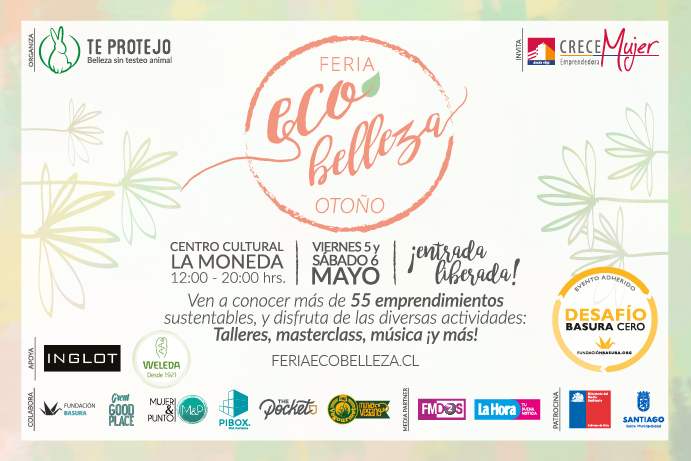 Feria Ecobelleza 2017 (1)