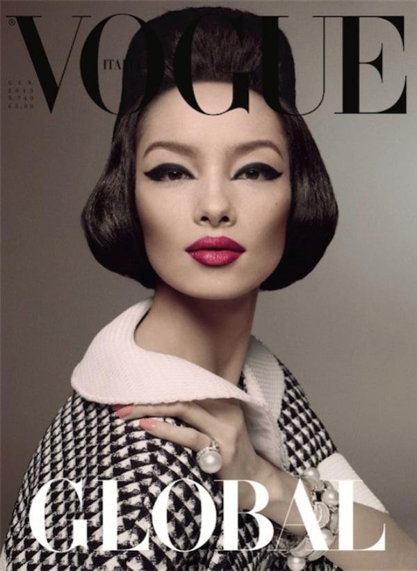 modelo china
