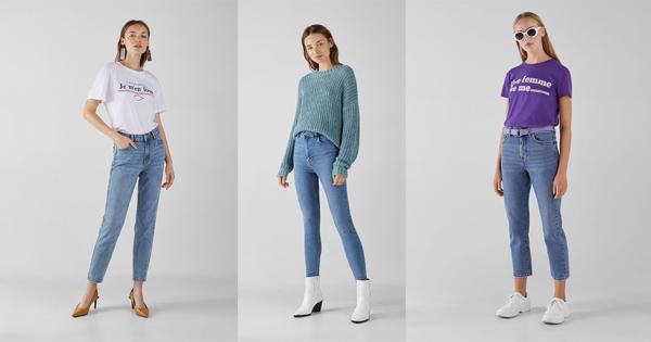 Donde Comprar Pantalones Bershka Baratos Mujer Y Punto